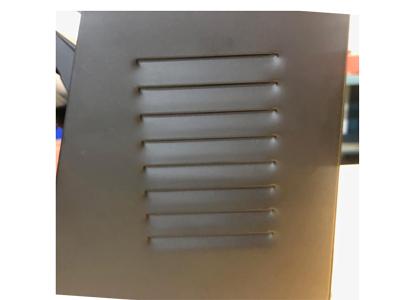 refrigeración-plancha-tr